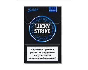 Cigarrillo Lucky Strike Blue Menthol x 10 Unidades